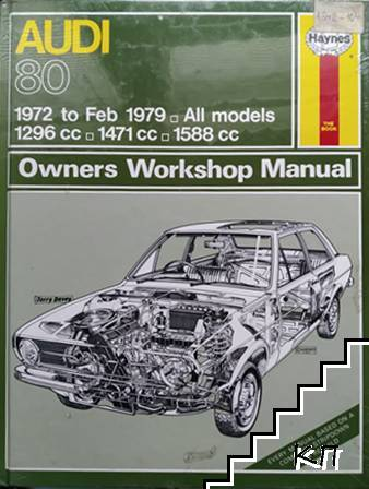 Audi 80 1972 to Feb 1979. All models