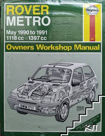 Rover Metro May 1990 to 1991