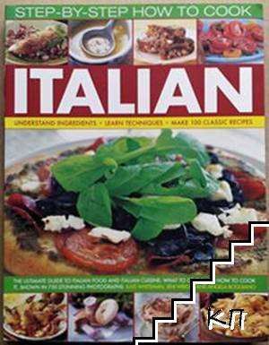 Step-by-step how to cook Italian