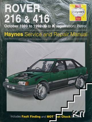 Rover 216 & 416 October 1989 to 1992 (G to K registration) Petrol