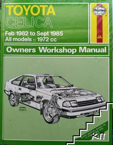 Toyota Celica Feb 1982 to Sept 1985. All models