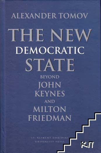 The New Democratic State