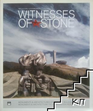 Witnesses of Stone