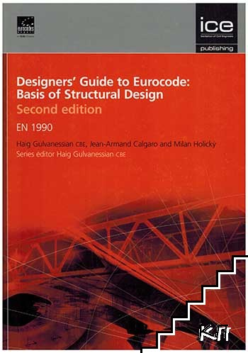 Designers' Guide to Eurocode: Basis of Structural Design