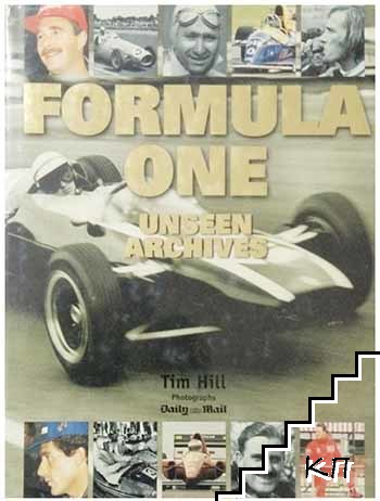 Formula One: Unseen Archives
