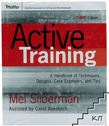 Active Training