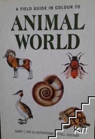 A field guide in colour to animal world