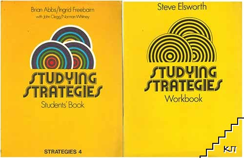 Studying Strategies 4: Student's book and Workbook