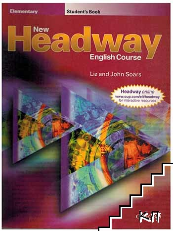 New Headway. Elementary: Student's Book