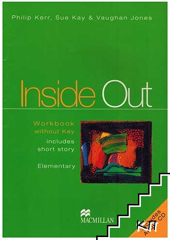 Inside Out. Elementary: Workbook + CD