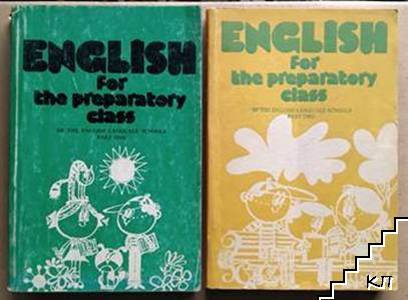 English for the Preparatory Class. Part 1-2