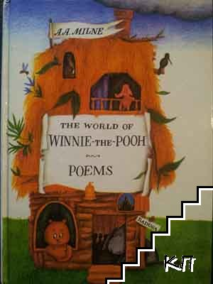 The World of Winnie-the-Pooh; Poems