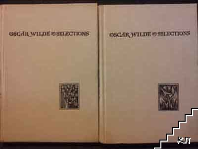 Sellections from Oscar Wilde. Vol. 1-2 / Plays