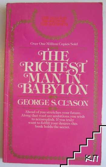 The rRchest Man in Babylon