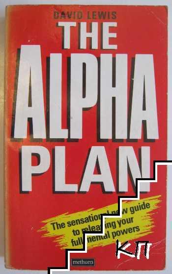 The Alpha Plan
