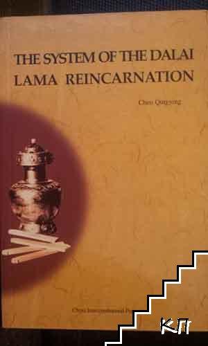 The System of Dalai Lama reincarnation
