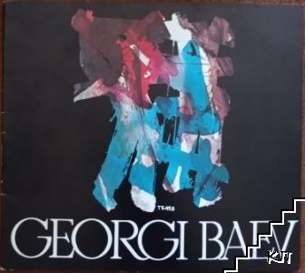 Georgi Baev