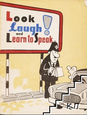 Look Laugh and Learn to Speak