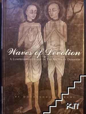 Waves of Devotion