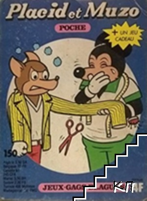 Placid et Muzo Poche. № 150 / 1981