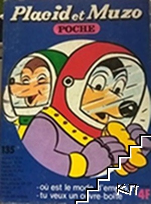 Placid et Muzo Poche. № 135 / 1980