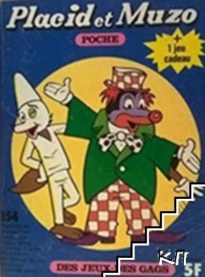 Placid et Muzo Poche. № 154 / 1981