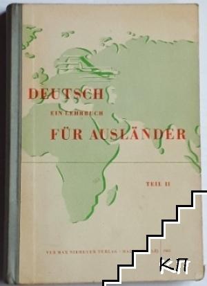 Deutsch Ein Lehrbuch für Ausländer. Teil 2