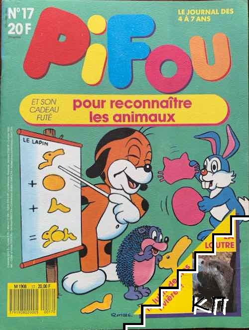 Pifou. № 17