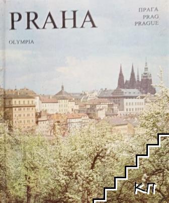Praha / Прага / Prag / Prague