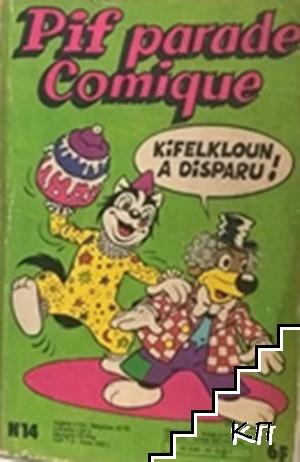 Pif parade comique. № 14 / 1980