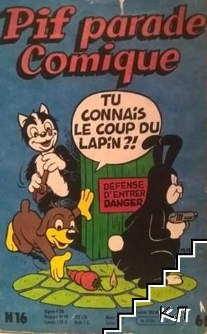 Pif parade comique. № 16 / 1980