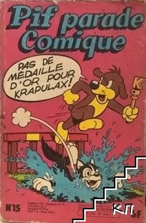 Pif parade comique. № 15 / 1980