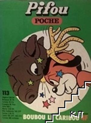 Pifou poche. № 113 / 1979