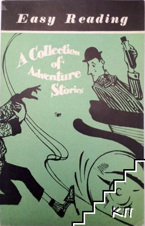 A Collection of Adventure Stories