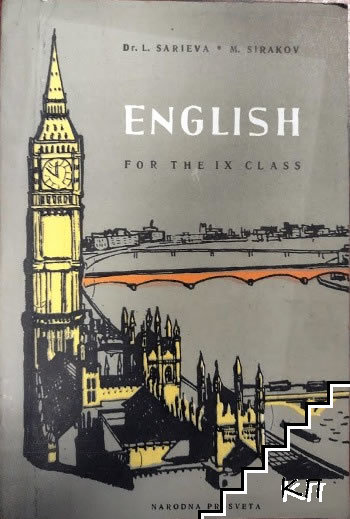 English for the 9. class