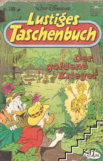 lustiges Taschenbuch. № 149 / 1990