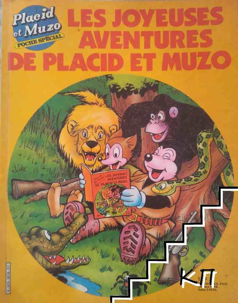 Les joyeuses aventures de Placid et Muzo