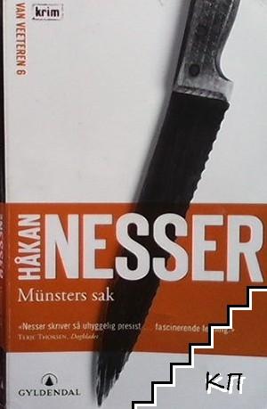 Münsters sak
