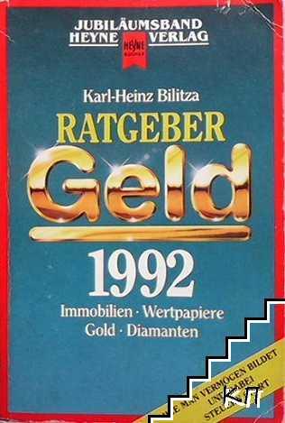Geld 1992