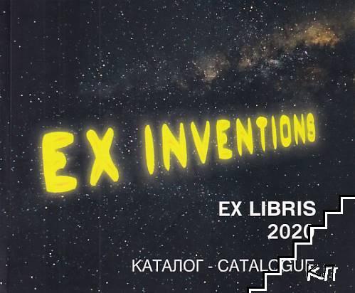Ex Libris - Ex Inventions