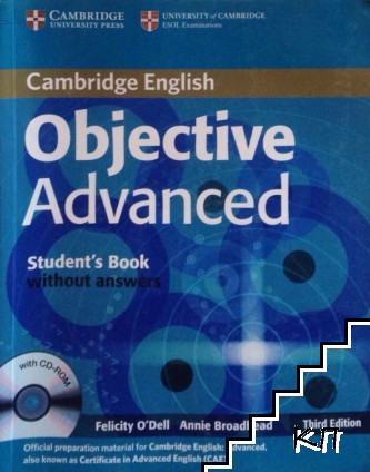 Objective Advanced: Student's Book (without answers)