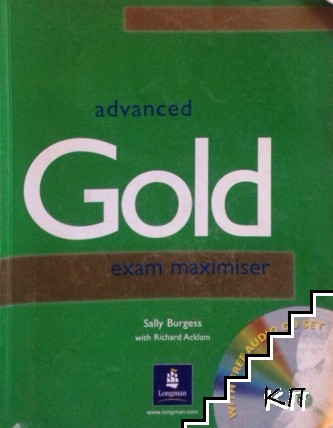 Gold Advanced. Exam Maximiser