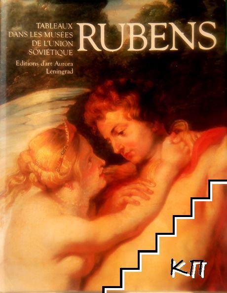 Rubens: Tableaux dans les Musée de l'Union Soviétique