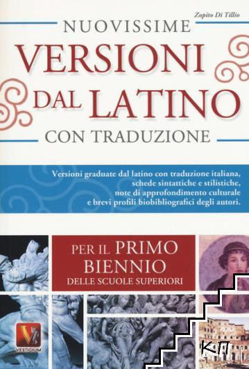 Nuovissime versioni dal latino. Versioni graduate dal latino con traduzione