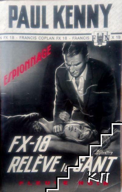 FX-18 Relève Le Gant