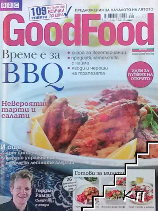 Good Food. Бр. 30 / юни 2010