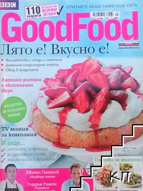 Good Food. Бр. 31 / юли 2010