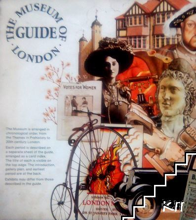 The Museum Guide of London