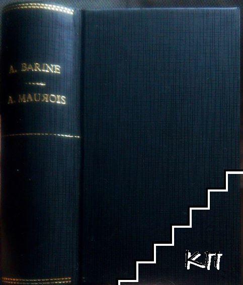 Les Meilleurs Auteurs Français du XVe au XXe Siècle