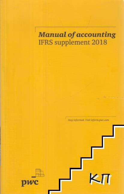 Manual of accounting IFRS 2018